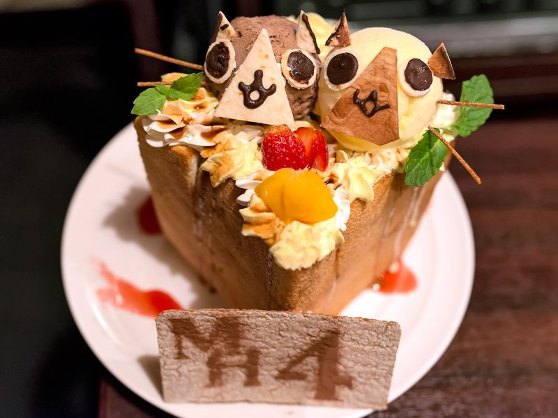 Десерт Honey Toast под названием Monster House 4