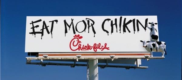 Креативная реклама. Eat mor chikin
